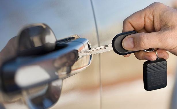 Car Door Lock1